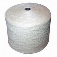 China Wool Yarn with Nylon Blended for Axminster or Tufting Carpet Use for European Market wholesale
