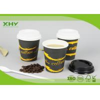 China Disposable Coffee Cups Take away Coffee Cups Hot Drink Paper Cups with Lids wholesale