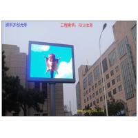 China Ultra Thin SMD LED Display , Outdoor / Indoor Full Color Stadium LED Screen wholesale