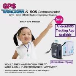 China Mini GSM GPS Tracker Child Kids Elderly SOS Emergent Help Communicator Sender W/ Microphone Speaker for 2-Way Phone Talk wholesale