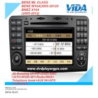 China Android car DVD GPS 3D Wifi for Benz ML CLASS /BENZ W164(2005-2012)/BNEZ X164(2005-2012) wholesale
