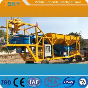 China HZS75 Mobile Concrete Batching Plant wholesale