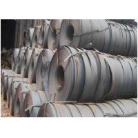 China HR Hot Rolled Steel Strip Small Tolerance Different Grade Steel Optional wholesale