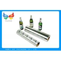 China 68 / 71 / 73 / 83 GSM Alkali-resistant WS Silver Metallized Paper Roll For Beer label wholesale