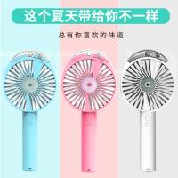China Portable hand held battery power water spray fan with mist bottle cooling spray on sale