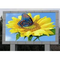 China P8 Outdoor SMD LED Display Life Span Over 100000 Hours IP65 Protective Grade wholesale