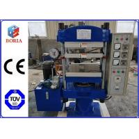 China Rubber Vulcanizing Press Machine 100% Positioning Safety With A Slow Calibration Function wholesale
