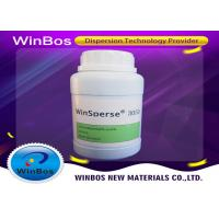 Buy cheap WinSperse 3050 wetting and dispersing agent for industrial paint with alkyed resins counter product of 18000 product