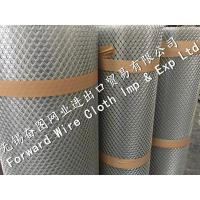 China ASTM Expanded Metal Mesh  Stainless Steel,  Aluminum Plate Can be customized wholesale