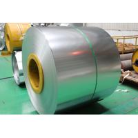 Buy cheap good price hot dipped galvanized steel coil 0.33*914mm Zinc coated Z120 product