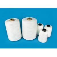 Buy cheap High Strength New Material Sewing Spun Polyester Bag Closing Thread 10s/3/4 12s from wholesalers