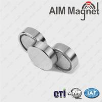 Quality Strong neodymium assembles magnetic for sale