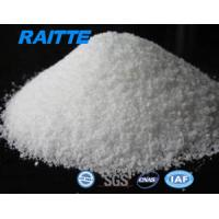 China APAM Water Treatment Powder , Anionic PAM Textile Auxiliary Agent wholesale