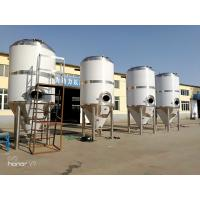 China 3000l Malt Brewery Production Line Large Scale Craft Kettle Brewing Equipment wholesale