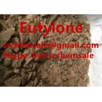 Buy cheap 99.9% Purity Sustanon Powder Colorless Liquid Gamma-Butyrolactone GBL CAS 96-48 from wholesalers