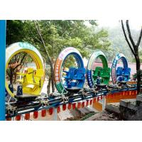 China Multi Color UFO Cycle Monorail Ride , Track Car Model Roller Coaster Attractions wholesale