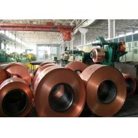 China C11000 C12000 Flat Copper Sheets Copper Strip CoilCopper Plate Thickness 1.5mm on sale