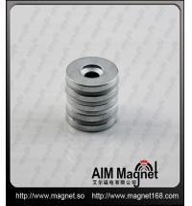 China sintered neodymium disc magnet N52 wholesale