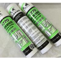 China High - Temp Reisitance Metal Silicone Sealant For Coated Glass wholesale
