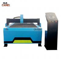 China Jinan high precision CAMEL CA-1530 cnc plasma cutting machine/plasma metal cutter for 50mm material on sale