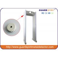 China Public Security Access Control Multi Zone Door Frame Metal Detector For Railway Stations , Jail wholesale