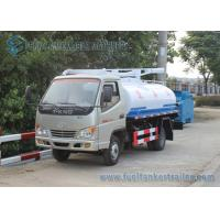 Buy cheap Factory Supply T-king 4x2 Mini Fecal Suction Truck Vacuum Sewage Suction Truck 1000 Gallons product