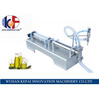 China plastic bottles glass single and double head olive oil  Liquid filling packing machine wholesale