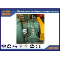 China Waste and flammable landfill gas blower , Biogas Rotary Blower wholesale