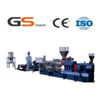Quality 200 - 355 kg/h Filler Masterbatch Plastic Extruder Machine Double Screw for sale