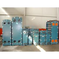 China Smartheat Room Condenser Exchanger Company And Factory Smartheat China Beer Plate Heat Exchanger Price List wholesale