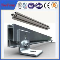 China Professional design aluminum solar mounting rail for solar system from yuefeng aluminium wholesale
