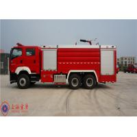 Buy cheap Four Doors Structure Commercial Fire Trucks from wholesalers