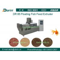 China Large Capacity Floating Fish Feed Extruder Machine with Double Screw on sale