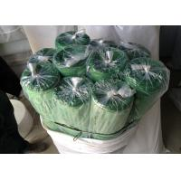China 0.9m To 5m Width High Strength Soft Nylon Mesh Micron Woven For Greenhouse wholesale