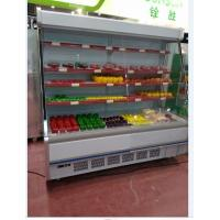 Quality Remote System Two Meter Long Vegetable Display Fridge Green / Black / White for sale