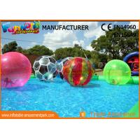 China PVC Inflatable Water Walking Ball / Multi - Function Inflatable Water Toys wholesale
