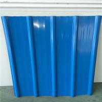 China lowes metal 840mm corrugated roofing sheet contrution building materials price wholesale