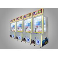 Toy Vending Game Luxury Gift Arcade Prize Machines With Ball Refilling Function