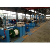 China Plastic Wire Extruder Machine For Electric Wire Insulated Sheathing  Wire Dia 5.0-20mm on sale
