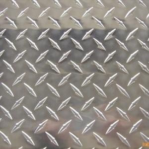 China 5.0mm Aluminum Diamond Plate Sheet 5754 Aluminum Checker Plate wholesale