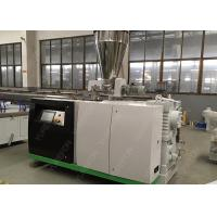China High Efficiency PP / PE WPC Profile Extrusion Line For Wood Plastic Composite Production wholesale