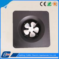 China Energy  Saving 20W Solar Vent Fan With Adjustable solar panel wholesale