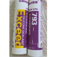 China Flexible Glass Quick Drying Silicone Sealant Weather Resistant wholesale