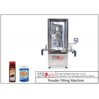 China Touch Screen Control Powder Filling EquipmentWith Stainless Steel Structure wholesale