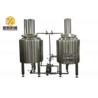 China All Stainless Steel 304 Micro Beer Brewing Equipment 200L Brewhouse wholesale