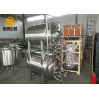 China Horizontal Bright Beer Tank Stainless Steel 2 B Surface Arc - Shaped Bottom wholesale