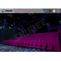Quality 100 Seats Sound Vibration Cinema Movie Theater Seats Bubble / Rain / Wind / for sale