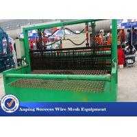 China Fully Automatic Crimped Wire Mesh Weaving Machine For Weaving Meshes 4KW wholesale