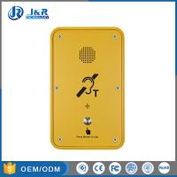 China Public Hearing Aid Telephone IP67 Outdoor Hands Free Emergency Telephones wholesale