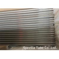 China ASME SB111 heat exchanger steel tube, Copper Nickel Alloy Pipe C71500 6096MM Length on sale